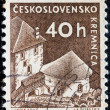 "CZECHOSLOVAKIA - CIRCA 1960: A stamp printed in Czechoslovakia from the ""Czechoslovak Castles"" issue shows Kremnica castle, circa 1960. - Stock Photo"