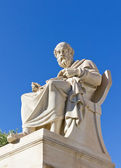 Plato, Academy of Athens, Greece — Stock Photo