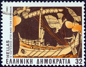 "GREECE - CIRCA 1983: A stamp printed in Greece from the ""Homeric epics"" issue shows Odysseus and Sirens, circa 1983. — Stock Photo"