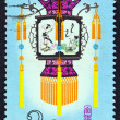 "CHINA - CIRCA 1981: A stamp printed in China from the ""Palace Lanterns"" issue shows a flowers and grass lantern, circa 1981. — Stock Photo"