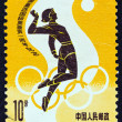 """CHINA - CIRCA 1980: A stamp printed in China from the """"1st Anniversary of China's Return to International Olympic Committee"""" issue shows a long jump athlete, circa 1980. — Stock Photo"""