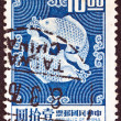 TAIWAN - CIRCA 1969: A stamp printed in Taiwan shows Double Carp, circa 1969. — Stock Photo