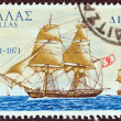 "GREECE - CIRCA 1971: A stamp printed in Greece shows ""Pericles"" warship from Spetsai island, circa 1971. — Stock Photo #12554207"