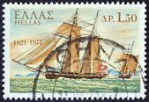 ギリシャ - 年頃 1971 年: ギリシャの印刷スタンプ「テレプシコーレ」ハイドラ島、1971 年頃から軍艦を示しています. — ストック写真