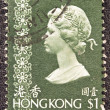 HONG KONG - CIRCA 1973: A stamp printed in Hong Kong shows Queen Elizabeth II, circa 1973. — Stock Photo #12630453