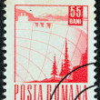 ROMANIA - CIRCA 1967: A stamp printed in Romania shows a Dam, circa 1967. — Stock Photo