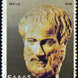 "GREECE - CIRCA 1978: A stamp printed in Greece from the ""2300th death anniversary of Aristotle"" issue shows a bust of Aristotle, circa 1978. — Stock Photo"
