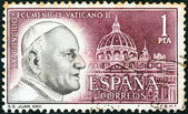 "SPAIN - CIRCA 1962: A stamp printed in Spain from the ""Ecumenical Council. Vatican City"" 1st issue shows Pope John XXIII and dome of St. Peter, Rome, circa 1962. — Stock Photo"