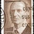 SPAIN - CIRCA 1996: A stamp printed in Spain shows a portrait of King Juan Carlos I, circa 1996. — Stock Photo #12753322