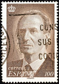 SPAIN - CIRCA 1996: A stamp printed in Spain shows a portrait of King Juan Carlos I, circa 1996. — Stock Photo