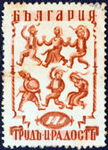 "BULGARIA - CIRCA 1942: A stamp printed in Bulgaria from the ""Work and Joy"" issue shows Folk Dancers, circa 1942. — Stock Photo"