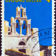 "GREECE - CIRCA 1981: A stamp printed in Greece from the ""Bell towers and altar screens"" issue shows an Aegean island bell tower, circa 1981. — Stock Photo"