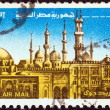 EGYPT - CIRCA 1972: A stamp printed in Egypt shows Al-Azhar Mosque and St. George's Church, Cairo, circa 1972. — Stock Photo #12849085