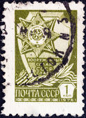 USSR - CIRCA 1976: A stamp printed in USSR shows Soviet Armed Forces Order, circa 1976. — Stock Photo