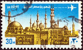 EGYPT - CIRCA 1972: A stamp printed in Egypt shows Al-Azhar Mosque and St. George's Church, Cairo, circa 1972. — Stock Photo