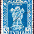INDIA - CIRCA 1957: A stamp printed in India shows four Indian lions capital of Ashoka Pillar, circa 1957. — Stock Photo