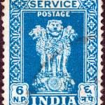 INDIA - CIRCA 1957: A stamp printed in India shows four Indian lions capital of Ashoka Pillar, circa 1957. — Stock Photo