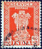 INDIA - CIRCA 1957: A stamp printed in India shows four Indian lions capital of Ashoka Pillar, circa 1957. — 图库照片