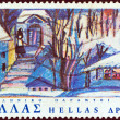 "GREECE - CIRCA 1978: A stamp printed in Greece from the ""The Twelve Months, Greek fairy tale"" issue shows a drawing of the the poor woman with five children, circa 1978. — Stock Photo"