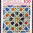 "PORTUGAL - CIRCA 1981: A stamp printed in Portugal from the ""Tiles (3rd series)"" issue shows Arms of Jaime, Duke of Braganca (Seville, 1510), circa 1981. — Stock Photo #13175674"