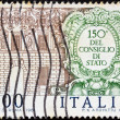ITALY - CIRCA 1981: A stamp printed in Italy issued for the 150th Anniversary of Council of State shows Spada Palace, Rome, and Decorative Motif from Grand Hall, circa 1981. — Stock Photo #13175679