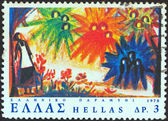 "GREECE - CIRCA 1978: A stamp printed in Greece from the ""The Twelve Months, Greek fairy tale"" issue shows a drawing of the poor woman and the twelve months, circa 1978. — Stock Photo"
