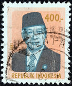 INDONESIA - CIRCA 1981: A stamp printed in Indonesia shows a portrait of president Suharto, circa 1981. — Photo