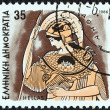 "Stock Photo: GREECE - CIRC1986: stamp printed in Greece from ""Gods of Olympus"" issue shows goddess Athena, circ1986."