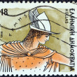 "Stock Photo: GREECE - CIRC1986: stamp printed in Greece from ""Gods of Olympus"" issue shows god Hermes, circ1986."