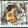 "GREECE - CIRCA 1986: A stamp printed in Greece from the ""Gods of Olympus"" issue shows god Apollo, circa 1986. — Stock Photo #13251868"
