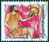 "GREECE - CIRCA 1986: A stamp printed in Greece from the ""Gods of Olympus"" issue shows god Hephaestus, circa 1986. — Stock Photo"