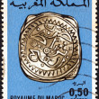 "MOROCCO - CIRCA 1976: A stamp printed in Morocco from the ""Moroccan Coins (1st series)"" issue shows a Rabat silver coin 1774/5, circa 1976. — Stock Photo"