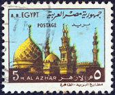 EGYPT - CIRCA 1969: A stamp printed in Egypt shows Al-Azhar Mosque, Cairo, circa 1969. — Stok fotoğraf