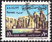 EGYPT - CIRCA 1969: A stamp printed in Egypt shows Luxor temple, circa 1969. — Stock Photo
