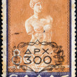 GREECE - CIRCA 1946: A stamp printed in Greece shows Venus de Milo (Aphrodite of Milos) statue, circa 1946. — Stock Photo