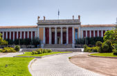 National Archaeological Museum, Athens, Greece — Stock Photo