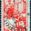 "ITALY - CIRC1950: stamp printed in Italy from ""Provincial Occupations"" issue shows Oxcart (Marche), circ1950. — Stockfoto #13474357"