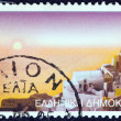 "GREECE - CIRCA 2004: A stamp printed in Greece from the ""Island Views"" issue shows a panorama from Santorini island, circa 2004. — Stock Photo"