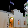 Agios Spiridon church at night ,Triovasalos village, Milos island, Cyclades, Greece — Stock Photo