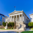 National Library of Greece, Athens - Stock Photo