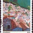 GREECE - CIRCA 1979: A stamp printed in Greece from the &amp;quot;Landscapes&amp;quot; issue shows Samothrace island, circa 1979. - Stock Photo