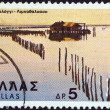 GREECE - CIRCA 1979: A stamp printed in Greece from the &amp;quot;Landscapes&amp;quot; issue shows the lagoon of Missolonghi, circa 1979. - Stock Photo