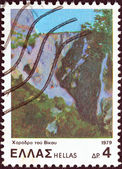 "GREECE - CIRCA 1979: A stamp printed in Greece from the ""Landscapes"" issue shows Vikos Gorge, circa 1979. — Stock Photo"