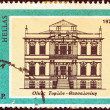 "Stock Photo: GREECE - CIRC1977: stamp printed in Greece from ""19th-century Hellenic architecture"" issue shows Institution for Blind building, Thessaloniki, circ1977."