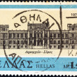 "Stock Photo: GREECE - CIRC1977: stamp printed in Greece from ""19th-century Hellenic architecture"" issue shows town hall of Ermoupolis, Syros, circ1977."
