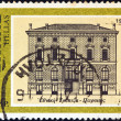 "Stock Photo: GREECE - CIRC1977: stamp printed in Greece from ""19th-century Hellenic architecture"" issue shows branch office of National Bank of Greece, Piraeus, circ1977."