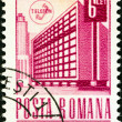 ROMANIA - CIRCA 1971: A stamp printed in Romania shows Postal Ministry, Bucharest, circa 1971. — Stock Photo