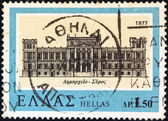 "GREECE - CIRCA 1977: A stamp printed in Greece from the ""19th-century Hellenic architecture"" issue shows the town hall of Ermoupolis, Syros, circa 1977. — Stock Photo"