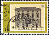 "GREECE - CIRCA 1977: A stamp printed in Greece from the ""19th-century Hellenic architecture"" issue shows branch office of National Bank of Greece, Piraeus, circa 1977. — Stock Photo"