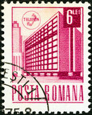 ROMANIA - CIRCA 1971: A stamp printed in Romania shows Postal Ministry, Bucharest, circa 1971. — 图库照片